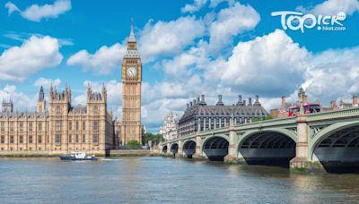 【英國置業】倫敦新盤管理費3個月內增近5成 置業港人:太無理【附專家置業貼士】 - 香港經濟日報 - TOPick - 新聞 - 社會