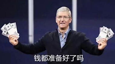 iPhone 13系列將於下月發布,新配色很驚艷,果粉終於等到了