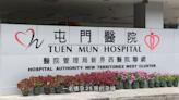 屯門醫院為一孕婦引產後 嬰屍未送解剖直接交食環署處理 院方指已致歉