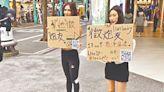 西門町舉牌徵炮友 F奶網紅橫綱凱咪涉妨害風化不起訴!原因曝光 | 蘋果新聞網 | 蘋果日報