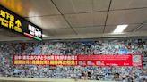 311地震十周年 台日友好台灣日本關係友情全記錄