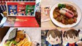 【完整菜單】特色餐點、獨家商品!《名偵探柯南》主題 Café、快閃店 10/15 於三創與信義 A8 同步盛大展開--上報