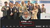 連日抨擊科技公司數位極權 PTT創世神的臉書被禁言了!