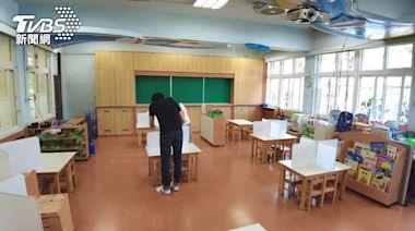 家長福音!降二級幼兒園、安親班開放 教室防疫這一點要注意