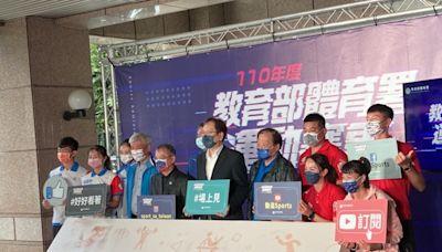 東奧銀牌魏均珩對決鄧宇成 企聯冠軍戰電視看得到