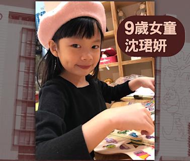 9 歲女患血癌急需骨髓 親友籲港人登記捐贈 母:無法指定捐贈,仍盼他人受助 | 立場報道 | 立場新聞