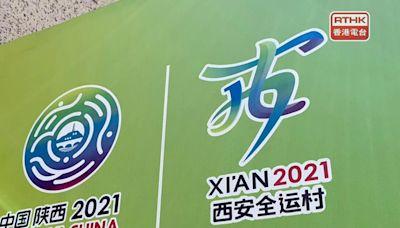 全運會乒乓團體分組賽 香港男女子隊不敵河北及北京 - RTHK