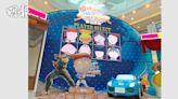 好去處 櫻桃小丸子 x Street Fighter@將軍澳新都城:六場景打卡、AR互動體驗、珍藏展睇手稿【短片】 (11:08) - 20210722 - 即時熱點