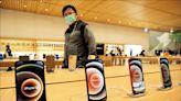 國際現場》iPhone 12 南韓零件佔比居冠 - 自由財經