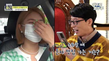劉在錫笑曝造型師「錄《RM》自己去吃美食」!對工作人員福利超優
