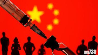新冠疫苗|博鰲論壇報告:中國對外援助出口疫苗數量超其他國家總和 - 新聞 - am730