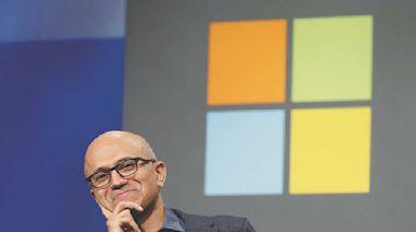 微軟執行長納德拉 兼任董座 - A8 國際產業 - 20210618 - 工商時報