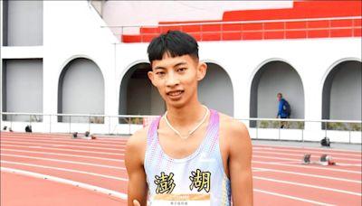 奪回100M大會紀錄 楊俊瀚不用10分鐘