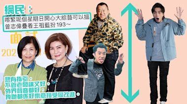 樂易玲自稱TVB市場佔有率高 網民嘲志偉祖藍叠高扮193   蘋果日報