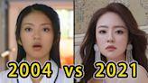 影/偶像劇《鬥魚》播畢17年 主角們近況照曝光