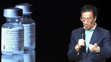 獨家|郭台銘買疫苗露曙光 永齡、鴻海證實已接獲有條件專案進口許可函 | 蘋果新聞網 | 蘋果日報