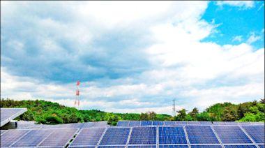 太陽光電建置 從優適用較高費率 - 自由財經