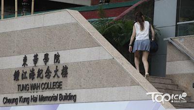 【SSSDP】44個自資學士課程下學年納資助計劃 總學額較本學年少逾200個跌幅約7% - 香港經濟日報 - TOPick - 新聞 - 社會
