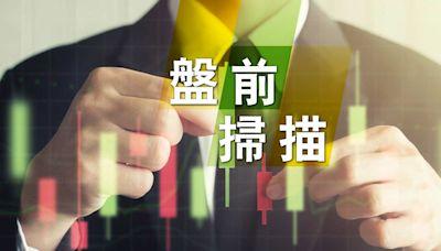 10/15盤前》MOSFET大漲 3檔吸睛 - 工商時報