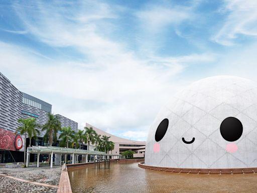 【打卡好去處】太空館化身「微笑菠蘿包」 FriendsWithYou藝術裝置登陸西九文化區 - 香港經濟日報 - TOPick - 新聞 - 社會