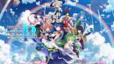 迷宮探索 RPG《東方計劃 不可思議的幻想鄉 -蓮之迷宮 R-》Switch / PS4 版 9/30 推出