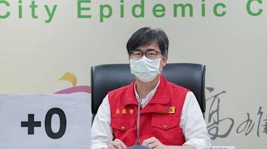 高雄疫苗涵蓋率達30% 陳其邁:對台灣疫情控制很有信心