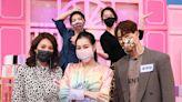 【節目資訊】03/02 戴著口罩居然更美!連出門、約會都想戴著的秘密是…