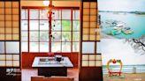 原來烏山頭水庫也能這樣玩!八田與一記念園區 蔦町製菓工~在日式老宅享用抹茶與和菓子