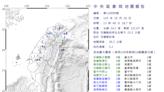 還沒完!花蓮5.2地震「半個台灣都在晃」…專家曝:2天內恐有「規模4↑餘震」