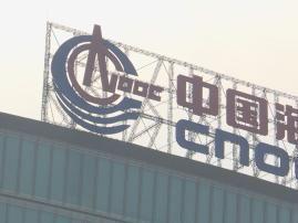 【股海通勝】中海油部署好倉