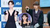 柳惠英搣甩Baby Fat撞樣金智媛 主演《Law School》探討法律爭議   蘋果日報