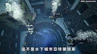 「杜拜深潛」造六十米深水底城 下棋、撞球樣樣行 鏡週刊