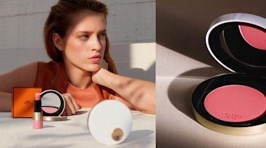 愛馬仕Hermès第一次推出胭脂、化妝掃!貴氣造型+玫瑰色調太令人心動了