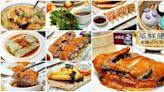 高雄茶餐廳「蒸鮮腸粉」必吃名單~江南炸子雞、芋泥鴨、創意造型包都是人氣美食