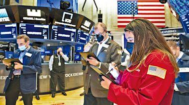 債息抽高 美股指標11年差 分析員唱反調 撐牛市未完   蘋果日報