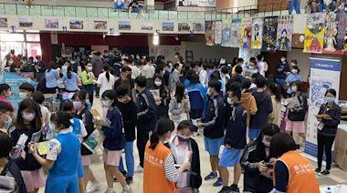 搶新生大戰提前開打!虎尾高中辦大學博覽會 國中生也來