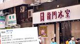 【修例風波】紅磡龍門冰室職員女兒黃埔被捕 老闆願提供協助