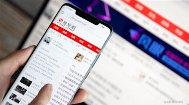 《附屬業績》鳳凰衛視(02008.HK)附屬鳳凰新媒體首季虧損收窄至2,917萬人幣