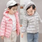 防風保暖北極熊夾棉連帽外套 童裝 羽絨外套 厚外套