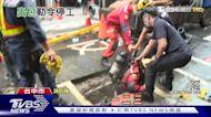 5工人檢修瓦斯外洩 涵洞內昏迷 送醫搶救中