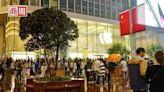 這些字,台灣蘋果不准你「刻在」iPhone上!又是中國害的?
