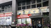 台中鉛中毒案 盛唐中醫醫師呂世明等3人起訴
