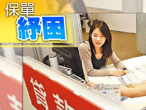 國壽推第二波保單借款優惠專案 利率2%在家即可借 | 蘋果新聞網 | 蘋果日報