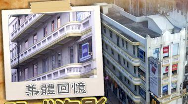 彌敦道戰前舊樓獲准拆卸 學者指單幢轉角樓美學質素高