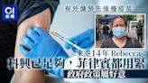 外傭打疫苗|菲傭接種科興盼可回鄉探子:菲律賓都用緊