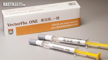 港大噴鼻式疫苗 最快三年後面世 | 社會事