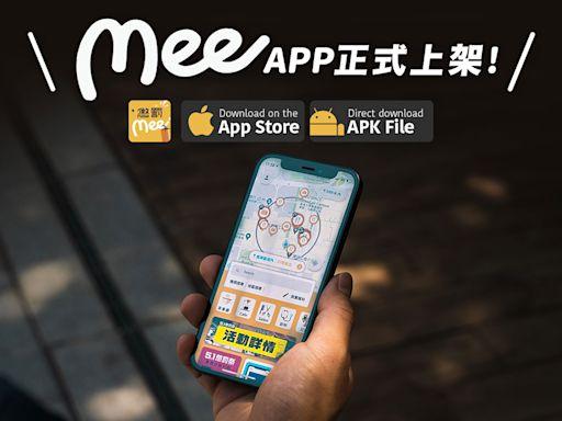 懲罰Mee app成下載排名第一 仲高過安心出行 - winandmac.com