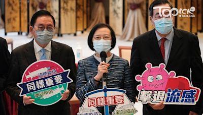 【流感疫苗】立法會議員打流感針 陳肇始籲同時接種新冠和流感疫苗 - 香港經濟日報 - TOPick - 新聞 - 社會