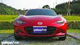 買車才是花錢的開始!Mazda MX-5 RF新車配件開箱!