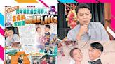 東方日報C1:袁偉豪前世得罪人 叩頭道歉1,000次轉運